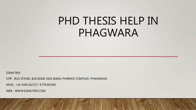 old phd thesis