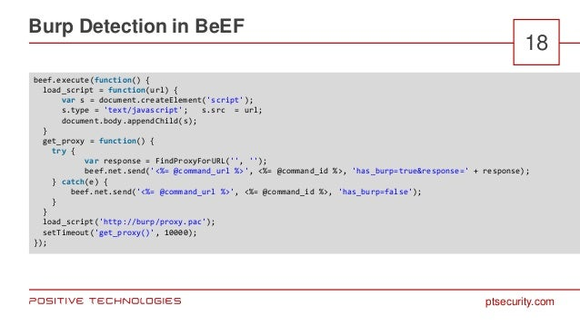 Waf js: How to Protect Web Applications using JavaScript