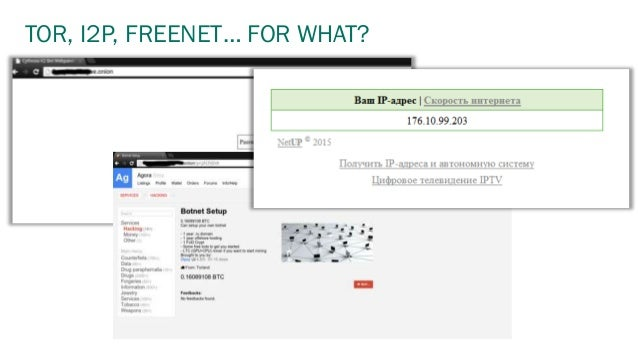 TOR, I2P, FREENET… FOR WHAT?