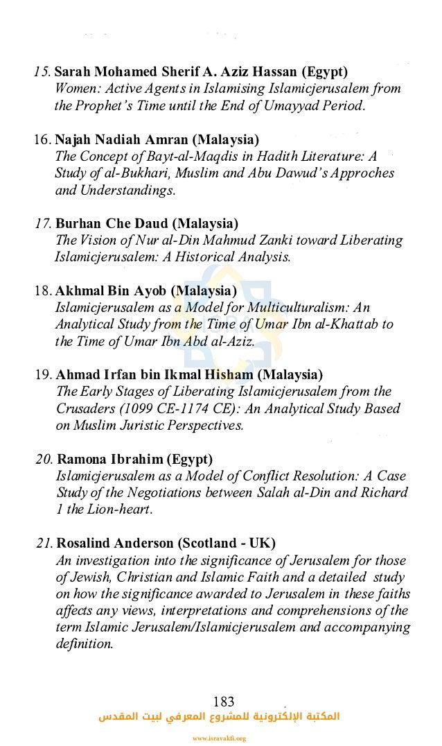 Phd dissertation titles