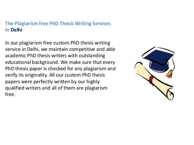 essay advantage of mobile phones communication