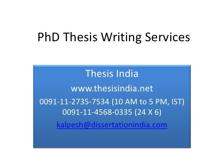Doctoral premium service thesis thesis us writing