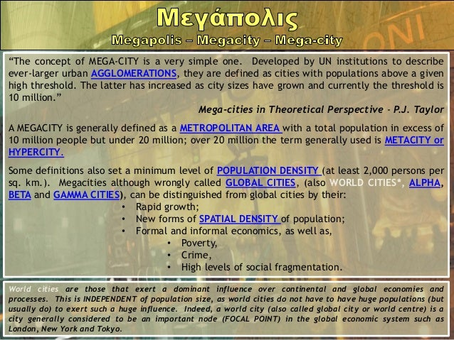 metropolitan definition urban dictionary
