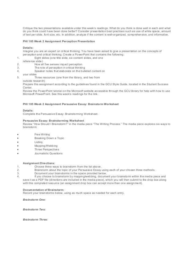 essay critical thinking