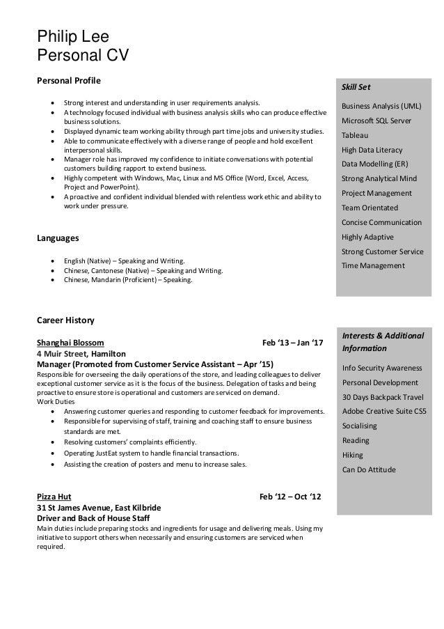 philip lee resume