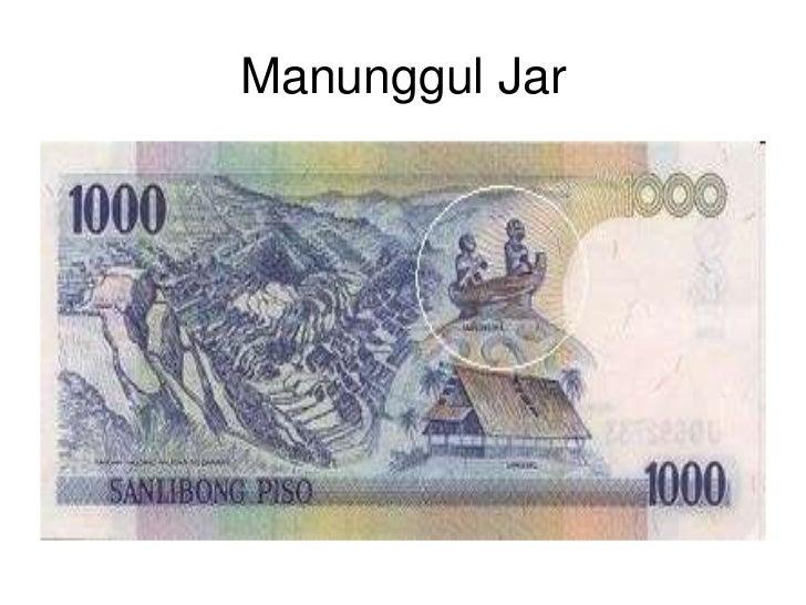 Manunggul Jar<br />