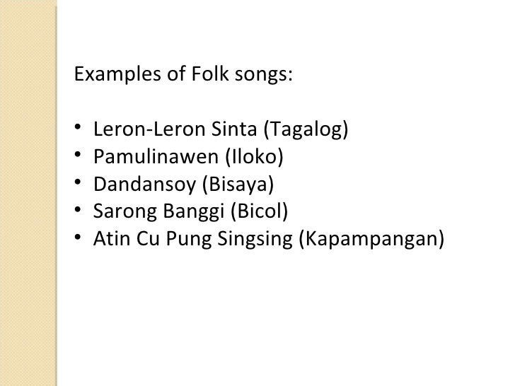 Examples of early philippine literature