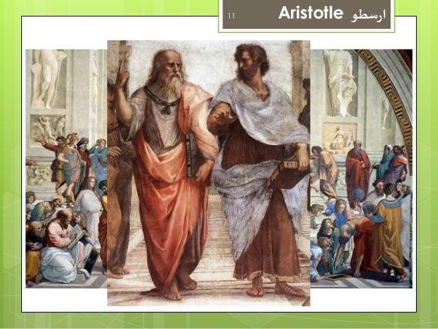 11 Aristotle ارسطو