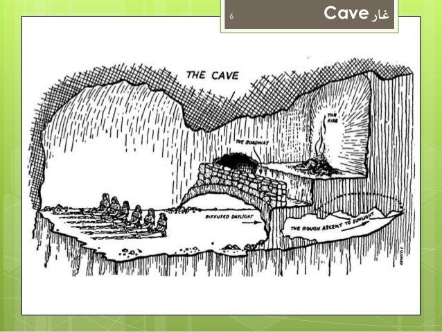 6 Cave غار