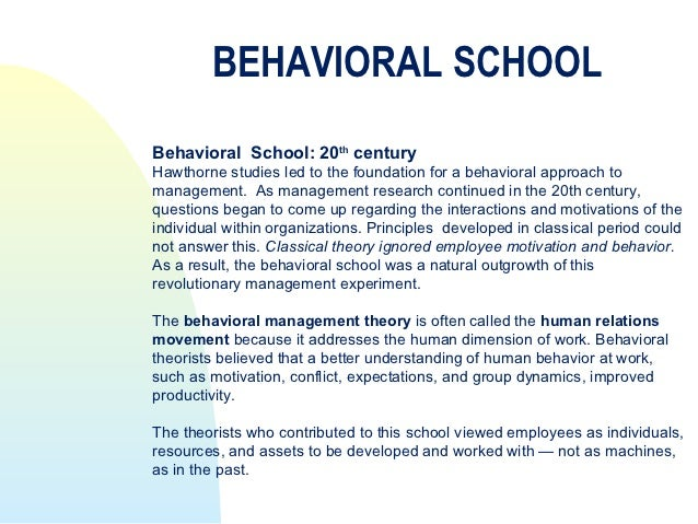 behavioral approach to management theory
