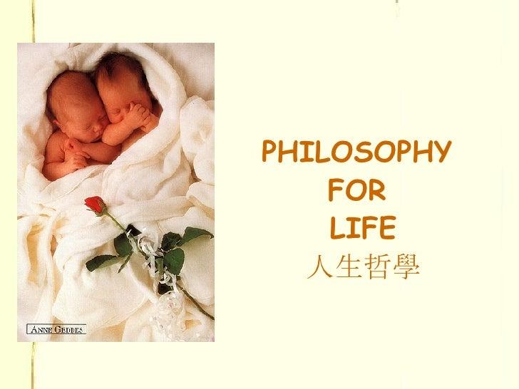 <ul><li>PHILOSOPHY  </li></ul><ul><li>FOR  </li></ul><ul><li>LIFE </li></ul><ul><li>人生哲學 </li></ul>