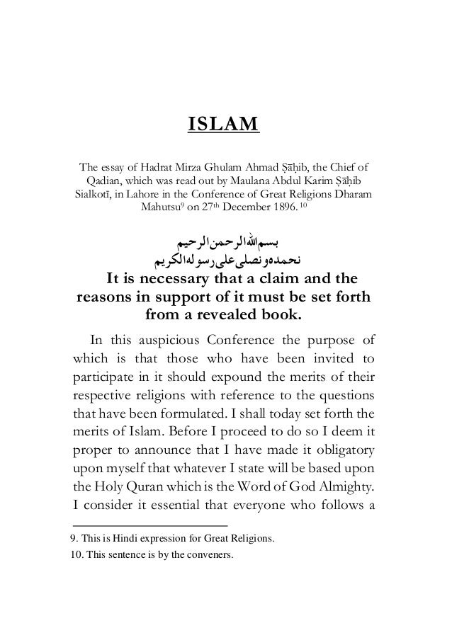 islam a religion of peace essay Islam is one those religions which has had different movements and branches.
