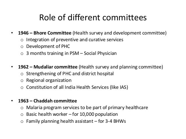 BHORE COMMITTEE PDF DOWNLOAD