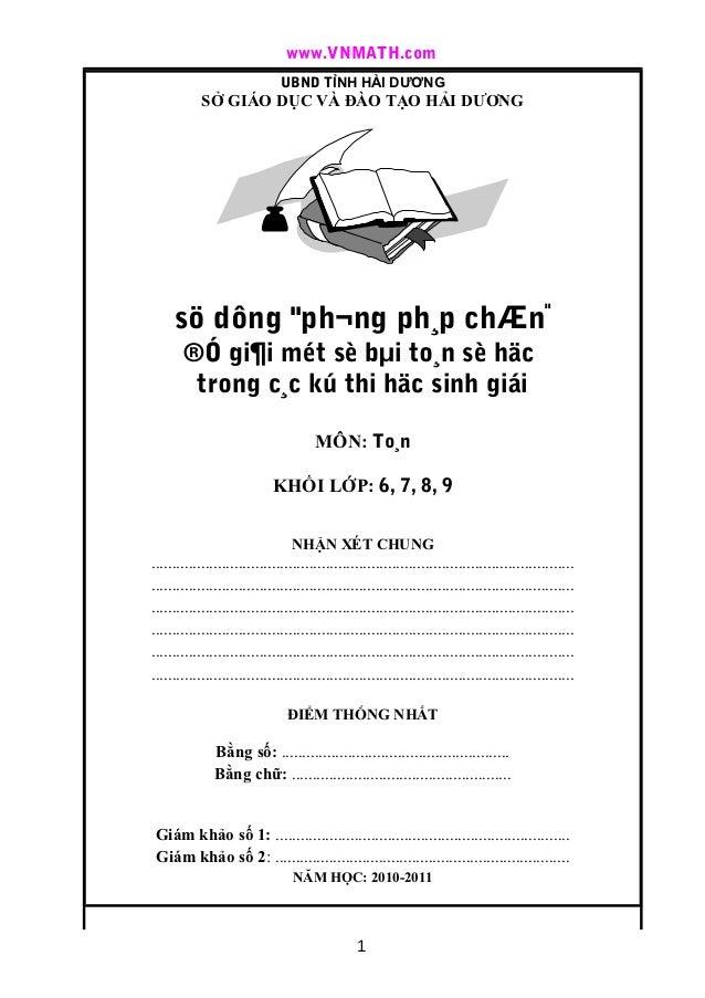 """www.VNMATH.com                               UBND TỈNH HẢI DƯƠNG            SỞ GIÁO DỤC VÀ ĐÀO TẠO HẢI DƯƠNG     sö dông """"..."""