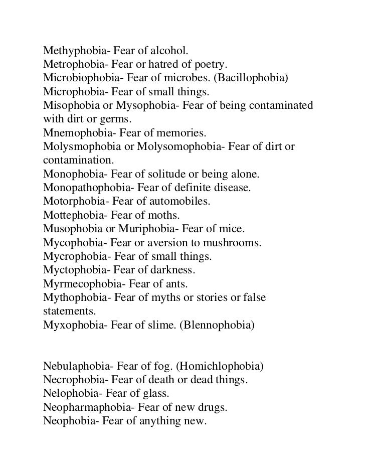 Poems about fear of heights