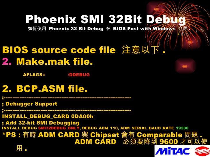 Phoenix phdebug for Code postal 19200
