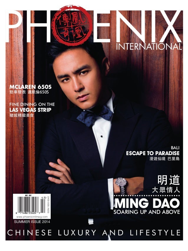 C H I N E S E L U X U R Y A N D L I F E S T Y L E SUMMER ISSUE 2014 www.phoenixintlmag.com ISSN1930-5540 MING DAOSOARING U...