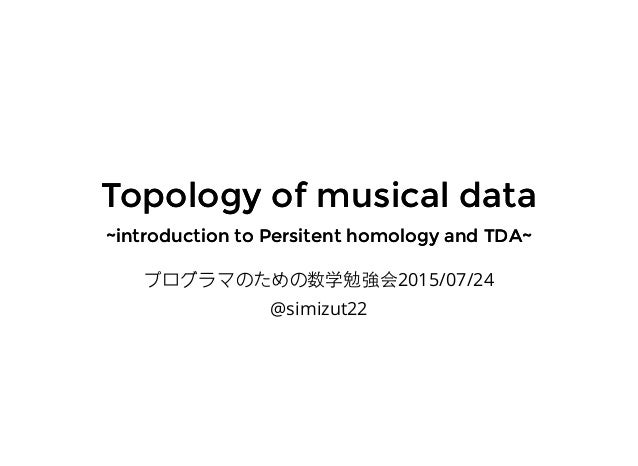 Topology of musical dataTopology of musical data ~introduction to Persitent homology and TDA~~introduction to Persitent ho...