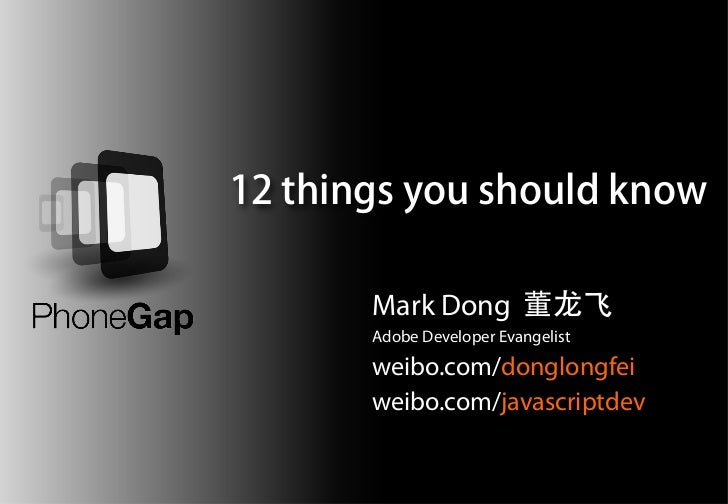 12 things you should know       Mark Dong 董龙飞       Adobe Developer Evangelist       weibo.com/donglongfei       weibo.com...
