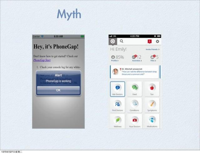 Myth 13年8月27⽇日星期⼆二