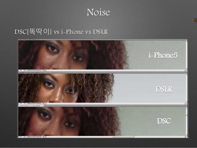 DSC[똑딱이] vs i-Phone vs DSLR DSLR i-Phone5 DSC Noise