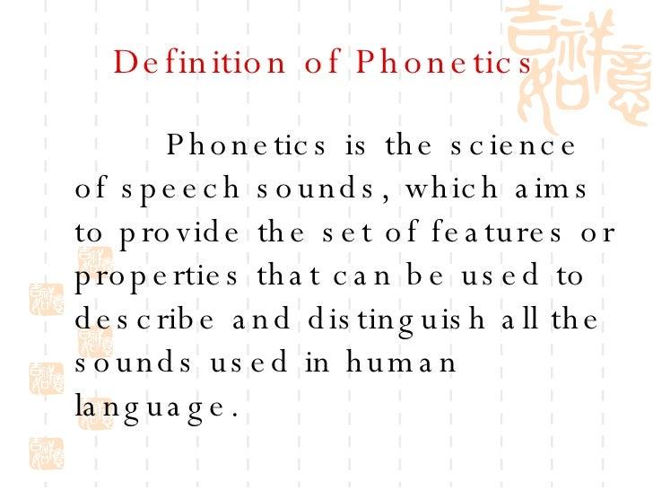 Phonetics and Phonology Essay Sample