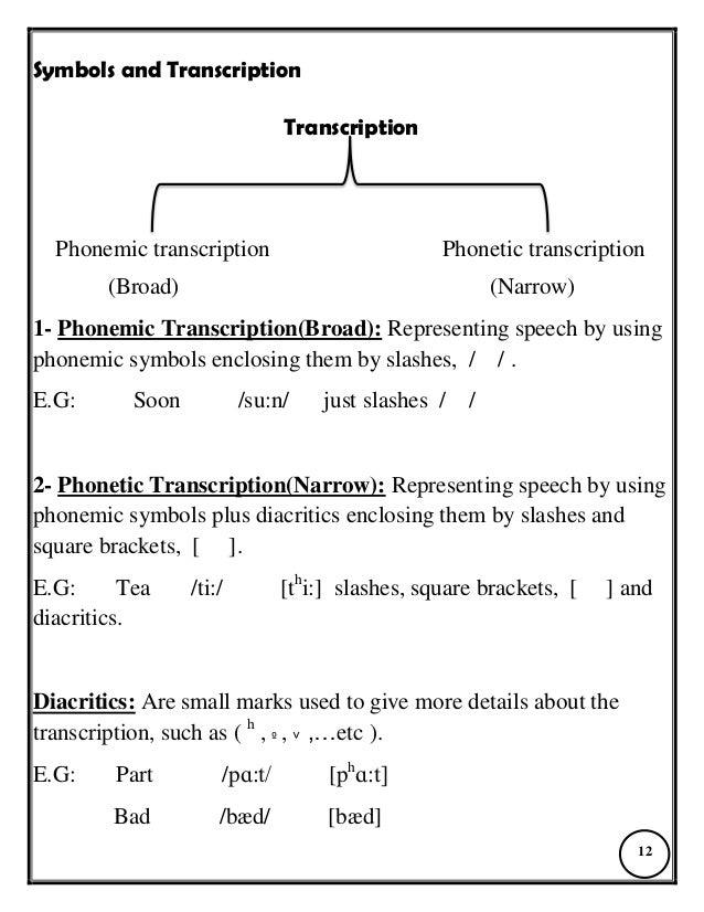 Phonology 1 11