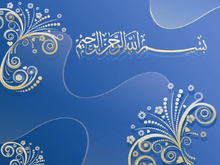 PHOSPHORUS CYCLE  Muhammad Fahad Ansari       12IEEM14