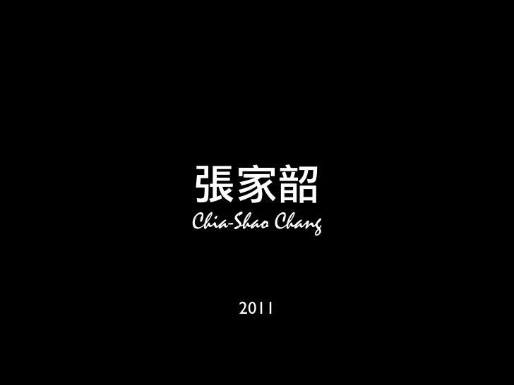 Chia-Shao Chang     2011