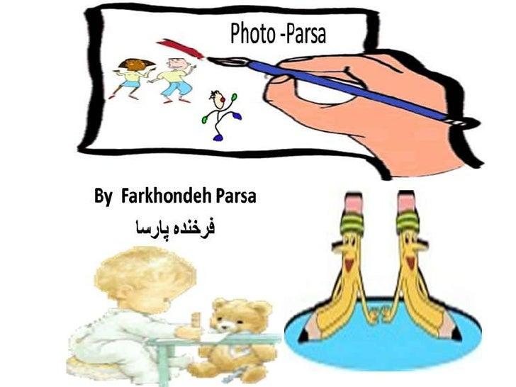 Photo  F.Parsa