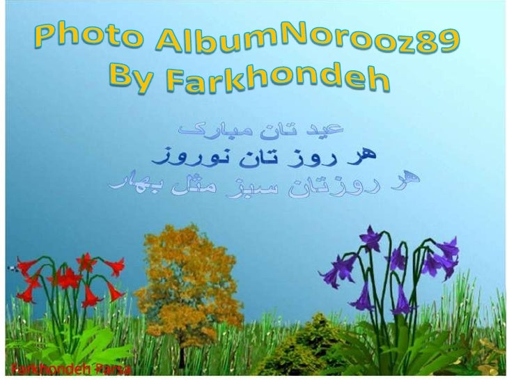 Photo AlbumNorooz89By Farkhondeh <br />