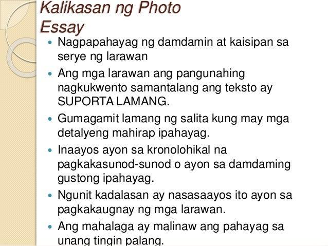 paano gumawa ng isang magandang essay Ang tunay na pag-ibig ay isang napahalagang nararamdaman ng dahil tayo ay may magandang layon ng puso niyon at ang ibig sabihin paano natin.