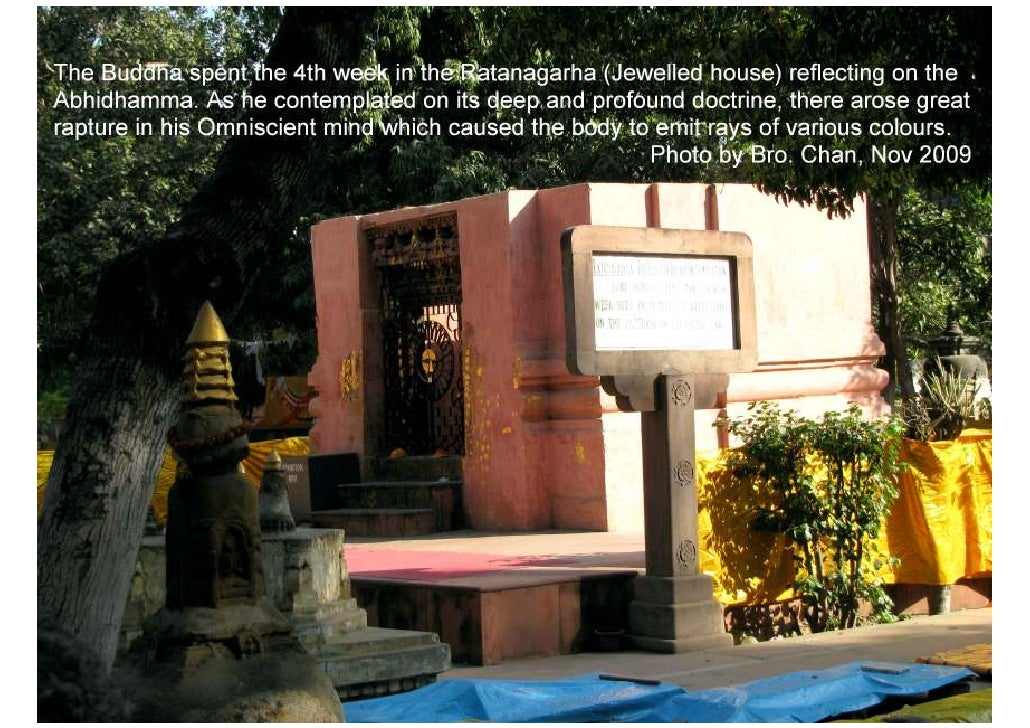 essay on sarnath The national emblem of india is an adaptation of the lion capital of ashoka at sarnath it was adopted on 26 january, 1950 this essay takes a look at its history and.