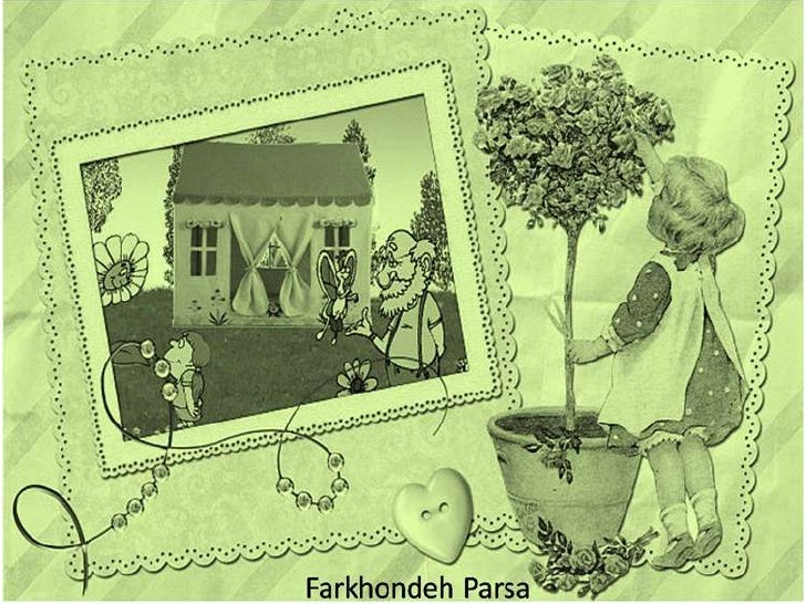 Photoparsa album 695