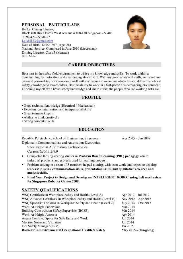 photo resume 131115