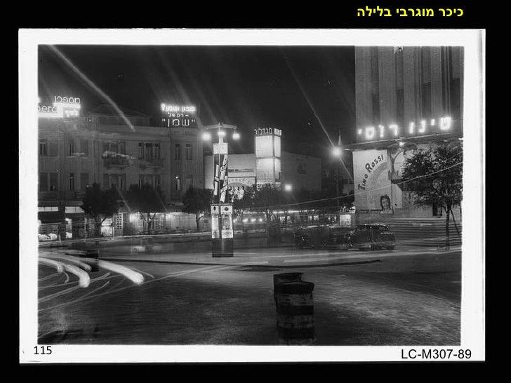 115 כיכר מוגרבי בלילה LC-M307-89
