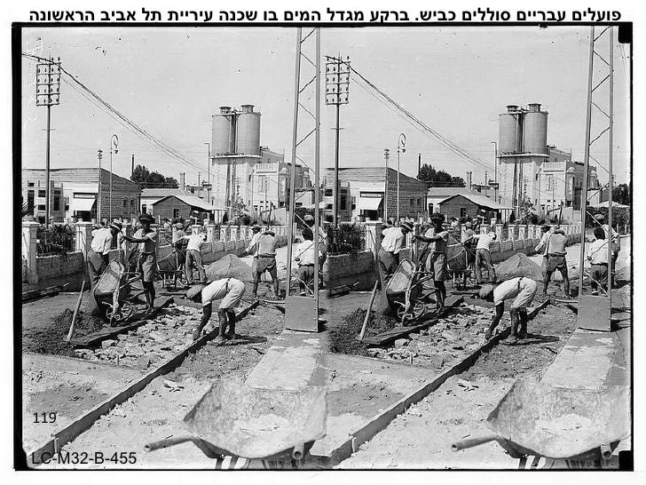 119 פועלים עבריים סוללים כביש .  ברקע מגדל המים בו שכנה עיריית תל אביב הראשונה LC-M32-B-455