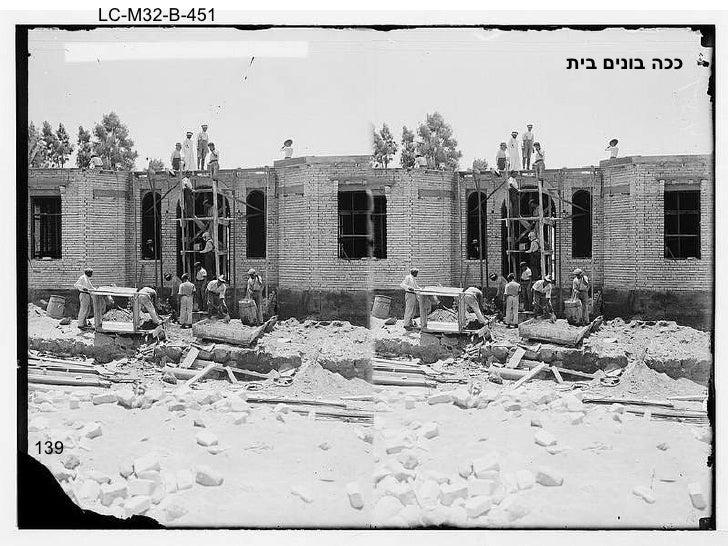 139 ככה בונים בית LC-M32-B-451