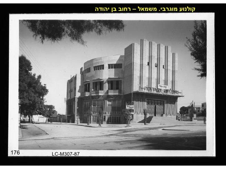 176 קולנוע מוגרבי .  משמאל – רחוב בן יהודה LC-M307-87