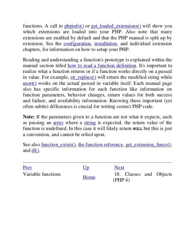 essay on history of internet zehmat