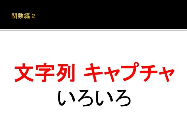 2014-10-27 19:00,ERROR:あいうえお  ここから、  年月日、  時分、  ERRORの文字列、  メッセージ  を抜き出したい!