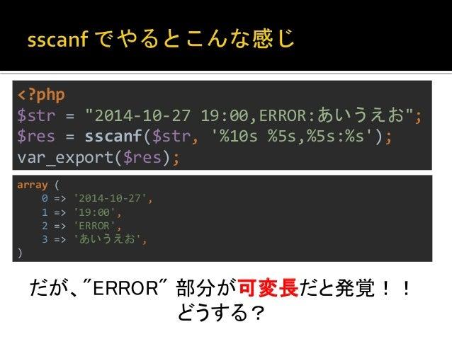 "<?php  $str = ""2014-10-27 19:00,ERROR:あいうえお"";  preg_match('/^(.+?) (.+?),(w+):(.*)$/',  $str, $res);  var_export($res);  a..."
