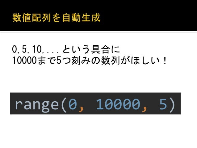 $id = $array[0];  $name = $array[1];  これを下記のように書ける?  ($id, $name) = $array;