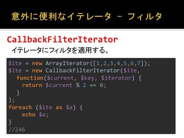 PHPの公式ホームページは  かなり充実しています。宝の山です。  特に文法、配列、文字列、SPL まわり  は一度ざっと読んでおくと良いでしょう。  判らなかったら公式ホームページ  を見てみましょう!
