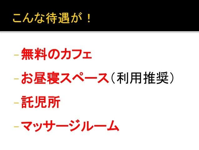 ぜひFacebook 等で  寺田渉まで  ご連絡ください!!