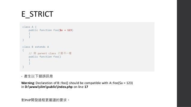 E_DEPRECATED • 產生以下畫面 Deprecated: Function mcrypt_create_iv() is deprecated in D:wwwslimpublicindex.php on line 6 �Ի��eD��...
