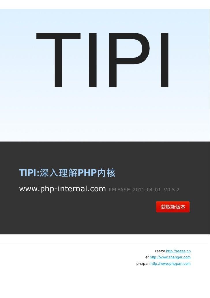 TIPITIPI:        PHPwww.php-internal.com   RELEASE_2011-04-01_V0.5.2                                         reeze http://...