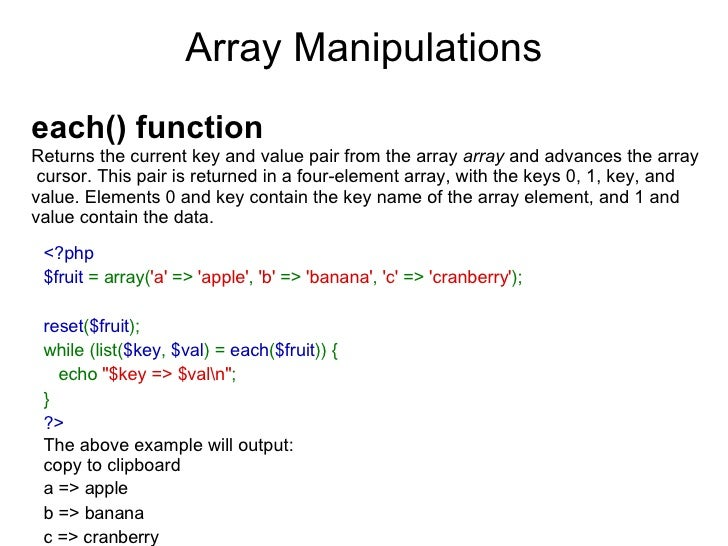 php add element to array
