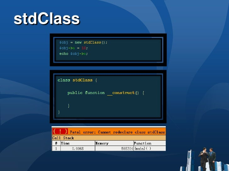 stdClass<br />
