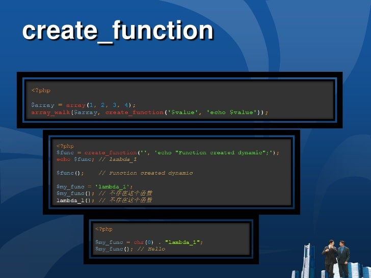 create_function<br />